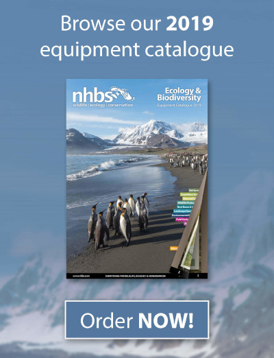 Browse our equipment catalogue now