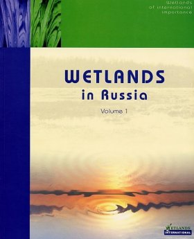 Wetlands in Russia: Volume 1