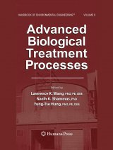 Advanced Biological Treatment Processes Image